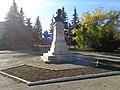 Памятник В.И. Ленину, центральная площадь города.jpg