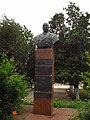 Памятник Тимошенко С.К. в Фурмановке.JPG