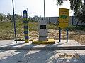 Памятник воинам погибшим во время второй мировой войны. - panoramio.jpg