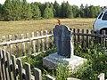 Памятник деревне Магаз. - panoramio.jpg