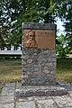 Пам'ятний знак на честь Потебні О.П.jpg