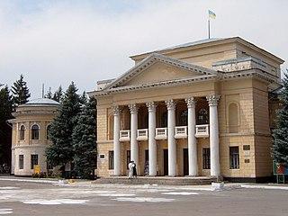 Pervomaisk, Mykolaiv Oblast city in Mykolaiv Oblast, Ukraine