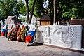 Первый коммунистический полк.jpg