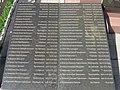 Перелік увічнених загиблиих солдат.jpg
