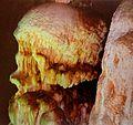 Пећина Церемошња.jpg