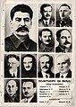 Политбюро ЦК ВКП(б) 1939.jpg