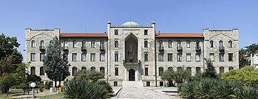 Регионален исторически музей - Кърджали.jpg