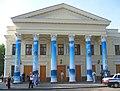 Російський драматичний театр у Миколаєві.jpg