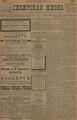 Сибирская жизнь. 1898. №086.pdf