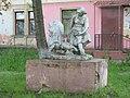 Скульптура крестьянки - panoramio.jpg