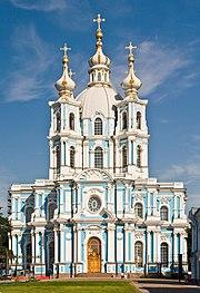 Le couvent Smolny