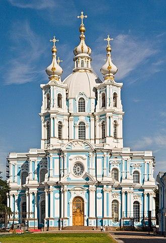 Smolny Convent - Smolny Cathedral (Sobor)