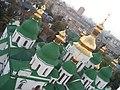 Собор Святой Софии. День.jpg