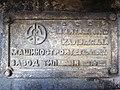 ТГК2-4256, Казахстан, Карагандинская область, станция Шахтинск, тупик Райбаза (Trainpix 113603).jpg