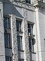 Україна, Харків, пл. Конституції, 7 фото 4.JPG