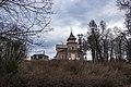 Усадьба Батюшкова Даниловское вид из парка торцевой.jpg