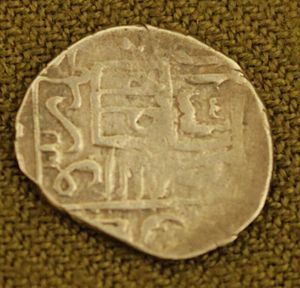 Farrukh Yassar - Silver coin minted during reign of Farrukh Yassar