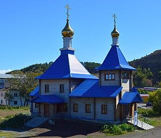 Uglegorsk, Sakhalin Oblast Town in Sakhalin Oblast, Russia