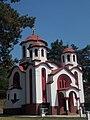 Црква Св. Јован Крститељ у Грделици.jpg