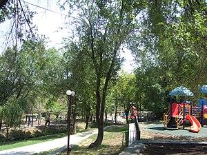 Tumanyan Park - Image: Թումանյան այգի, Երևան (2)