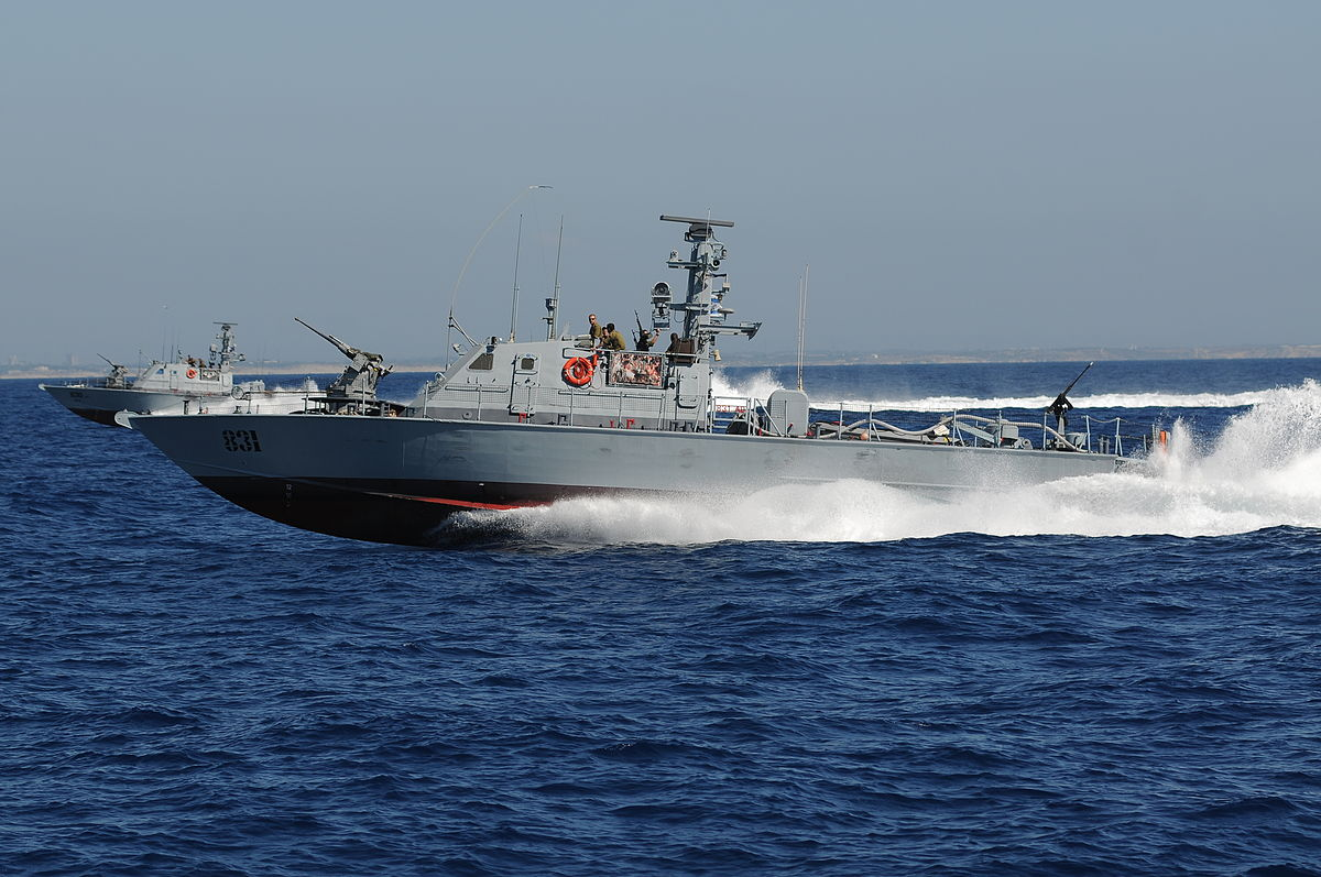 Pictures Of Corvettes >> List of ships of the Israeli Navy - Wikipedia