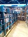 محل لبيع الكتب.jpg