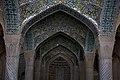 مسجد وکیل -شیراز ایران- 10- Vakil Mosque in shiraz-iran.jpg