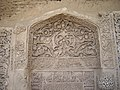 مهراب های بام مسجد 2.jpg