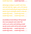 ಜಯಹೇ ಕನ್ನಡ ತಾಯೆ...... ಜಯಹೇ ಕನ್ನಡ ತಾಯೆ...........png