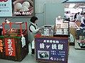 あまぐり 梅ヶ枝餅 (145378990).jpg