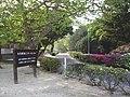 ビジターセンター前 - panoramio.jpg