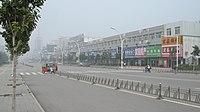 三河迎賓路 Motorcycle Taxi in Sanhe 三河のオートバイタクシー - panoramio.jpg