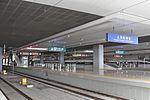 上海虹桥站 Shanghai Hongqiao Station China Xinjiang Urumqi Welcome - panoramio (1).jpg