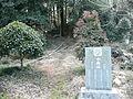 今城石碑.JPG