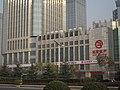 南京市江东中路北京银行大楼 - panoramio.jpg