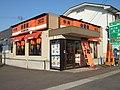 吉野家121号線米沢店 - panoramio.jpg
