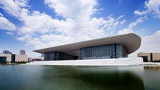 Tianjin Grand Theatre theater in Tianjin, China
