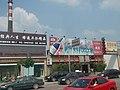 奉化街景 - panoramio (6).jpg