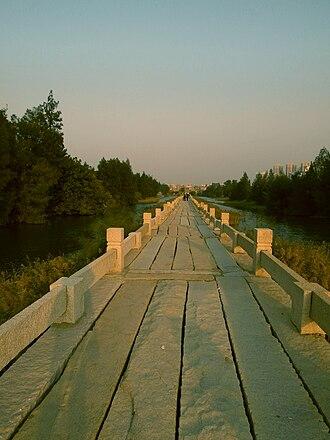 Martín de Rada - Anping Bridge is one of the grand bridges that de Rada's delegation used on its way from Amoy to Fuzhou.