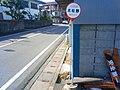 山交タウンコーチ 北松野 - panoramio.jpg