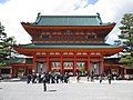 平安神宮・應天門 Heian Jingu Shrine - panoramio.jpg