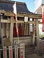 正木稲荷神社 - panoramio.jpg
