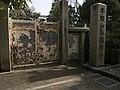 牛頭山弘福禅寺 - panoramio (2).jpg