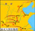 秦灭六国形势图.png