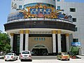 西宁市 天年阁饭店 Tian nian ge Hotel - panoramio.jpg