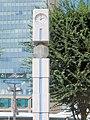 郡山駅西口駅前広場 からくり時計.jpg