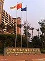 金色阳光泰得温泉度假酒店 Golden Sunshine Tide Hotspring Resort - By Bigball - panoramio.jpg