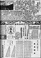 黒部鉄道開業報道記事.jpg