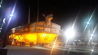 Yeosu - Model of a turtle ship