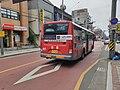 신흥버스 급행5번 1165호 뉴 슈퍼에어로시티.jpg